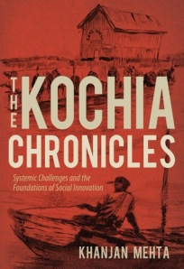 The Kochia Chronicles